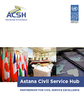 Astana Civil Service Hub