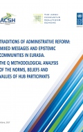 Traditions of Administrative Reform: Mixed Messages and Epistemic Communities in Eurasia. The Q Methodological Analysis of the Norms, Beliefs and Values of Hub Participants.