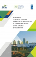 Assessment of Human Resource Management Performance in Government Bodies of the Republic of Kazakhstan