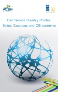 Civil Service Country Profiles: Select Caucasus and CIS Countries
