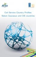 Страновые профили: Страны Кавказа и СНГ