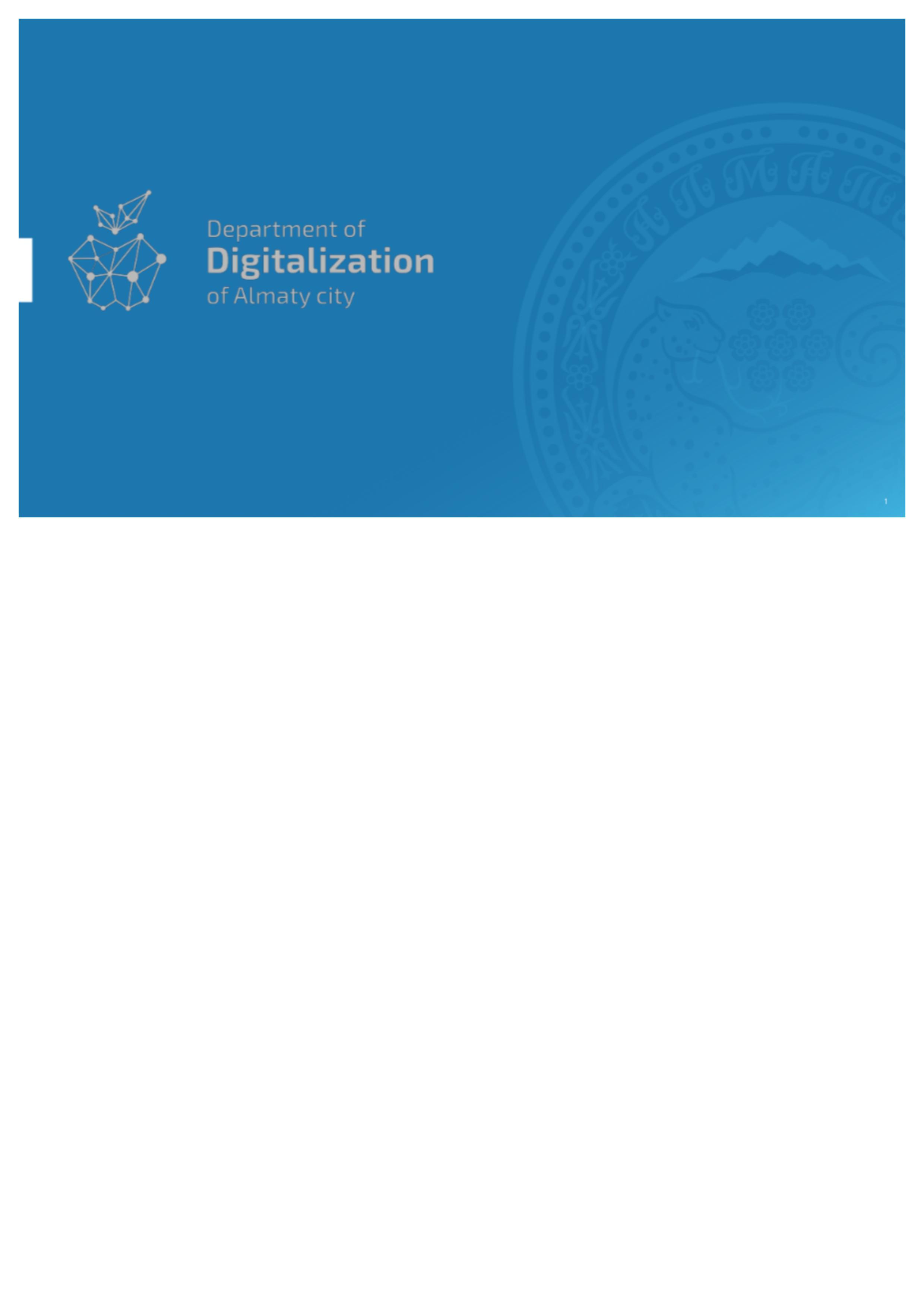 Experience of Kazakhstan: Digitalization of Almaty city