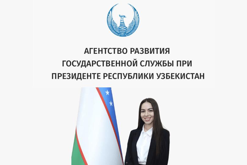 Обеспечение равных прав и возможностей для женщин на государственной службе - одна из основных целей реформ Узбекистана