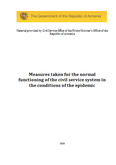 Experience of Armenia: «Measures taken for the normal functioning of the civil service system in the conditions of the pandemic»