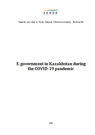 Experience of Kazakhstan: «E-government in Kazakhstan during the COVID-19 pandemic»