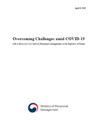 Korean experience: «Overcoming Challenges amid COVID-19 with a focus on Civil Service Personnel Management in the Republic of Korea»