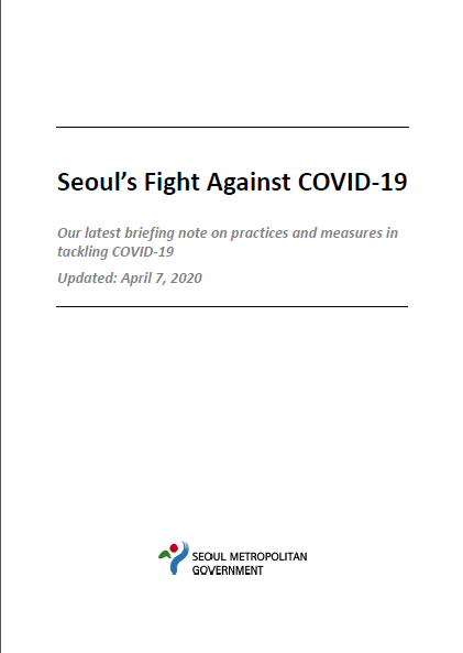 Korean experience: Seoul's Fight Against COVID-19