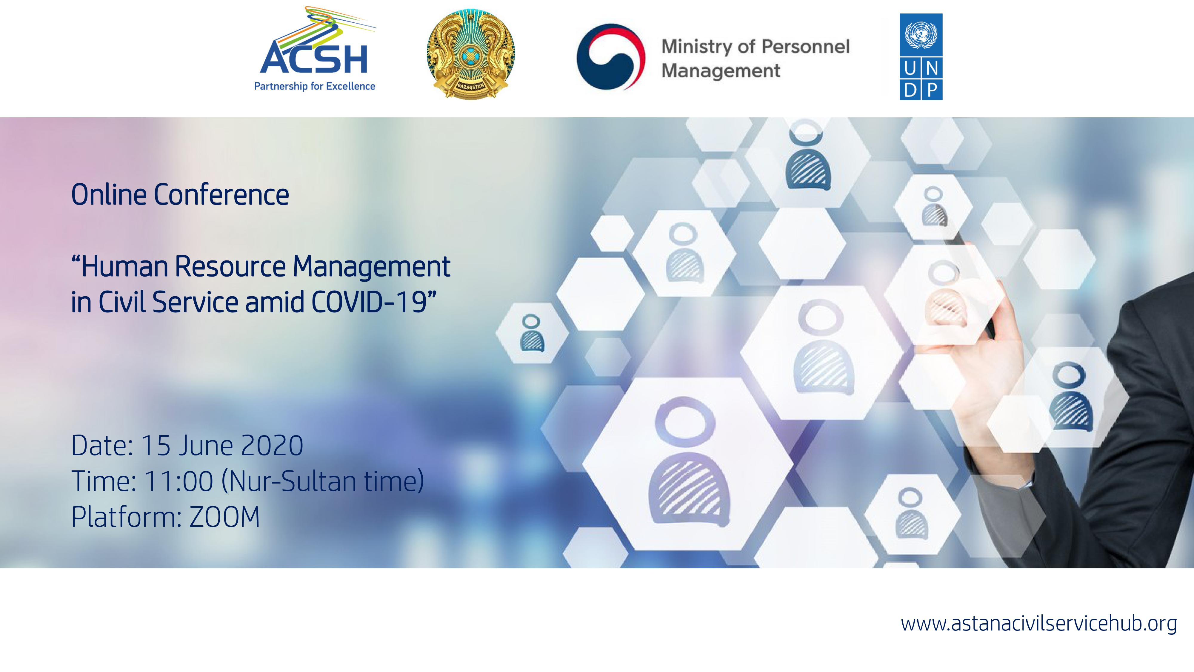 "Online Conference  ""Human Resource Management in Civil Service amid COVID-19: Best Practices and Solutions"""