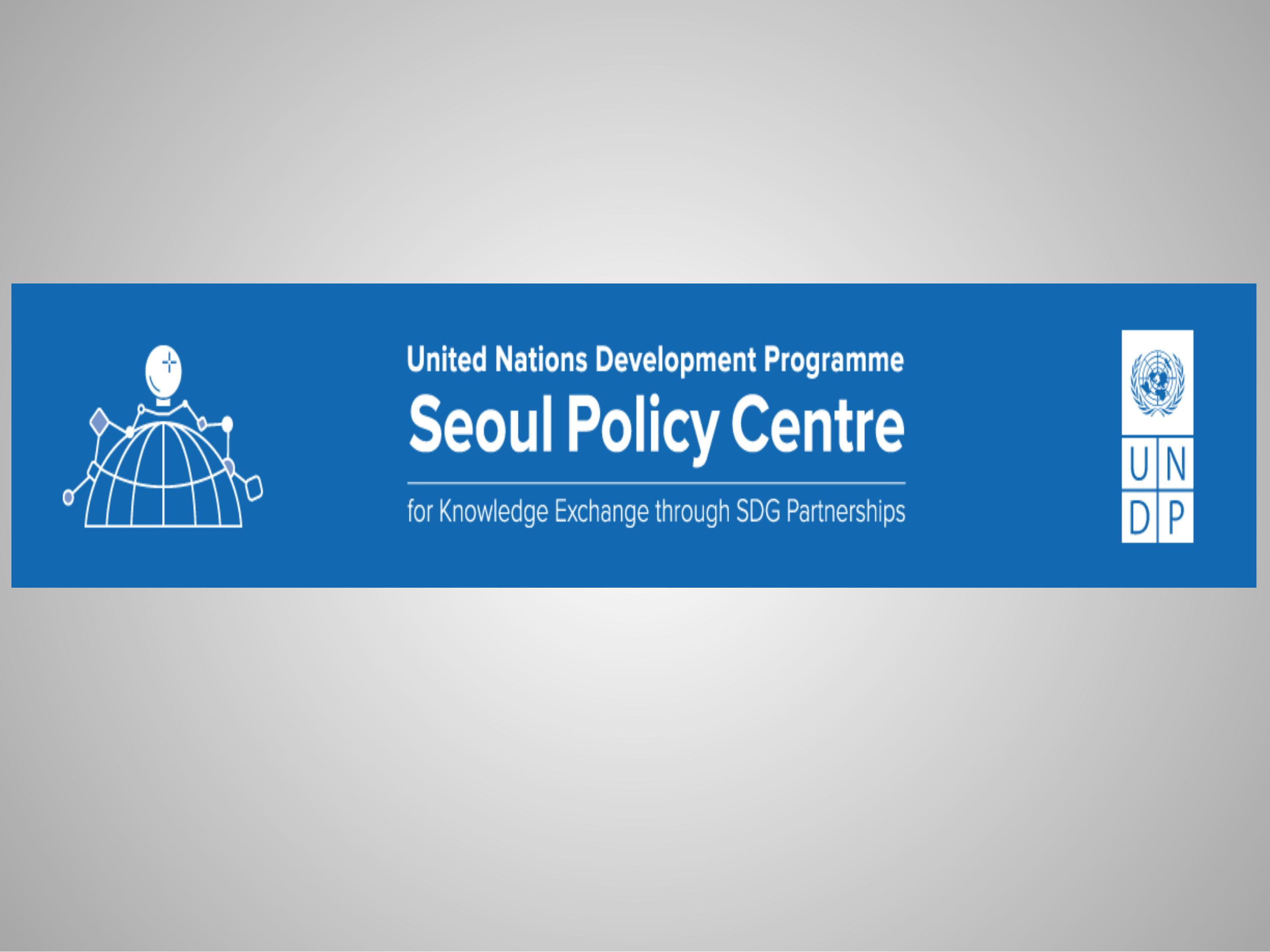 UNDP Seoul Policy Centre invites to join Webinar Series