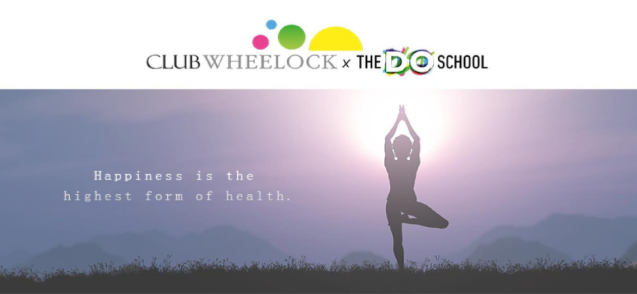 The DO School and Club Wheelock invite to their online events