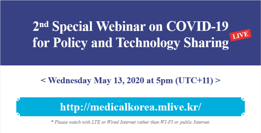 South Korea Ministry of Health and Welfare invites to 2nd Special Webinar