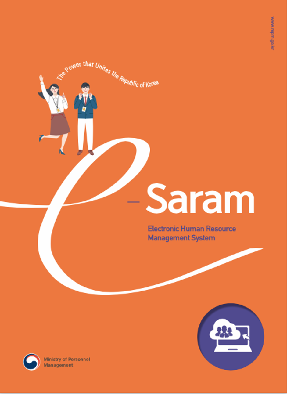 The Power that Unites the Republic of Korea: e-Saram Electronic Human Resource Management System