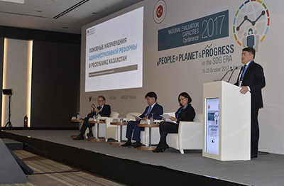 """Development of the National Evaluation System: Case of Kazakhstan"" Workshop in the  framework of the Global NEC Conference, Istanbul, 17/10/2017"