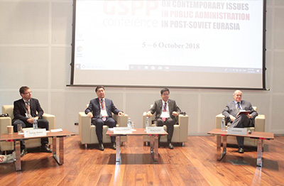 "International conference on ""Contemporary Issues in Public Administration in post-Soviet Eurasia"""