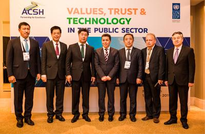 ACSH Annual Conference 2019 in Nur-Sultan (13.06.19)
