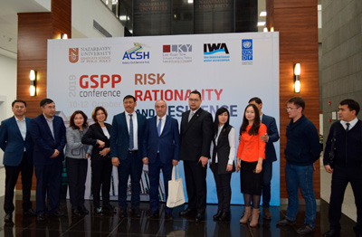 """ACSH Panel session """"Public Service Reforms in the Region: Practices and Lessons Learnt"""" during the GSPP International Conference 2019 in Nur-Sultan (11.10.19)"""
