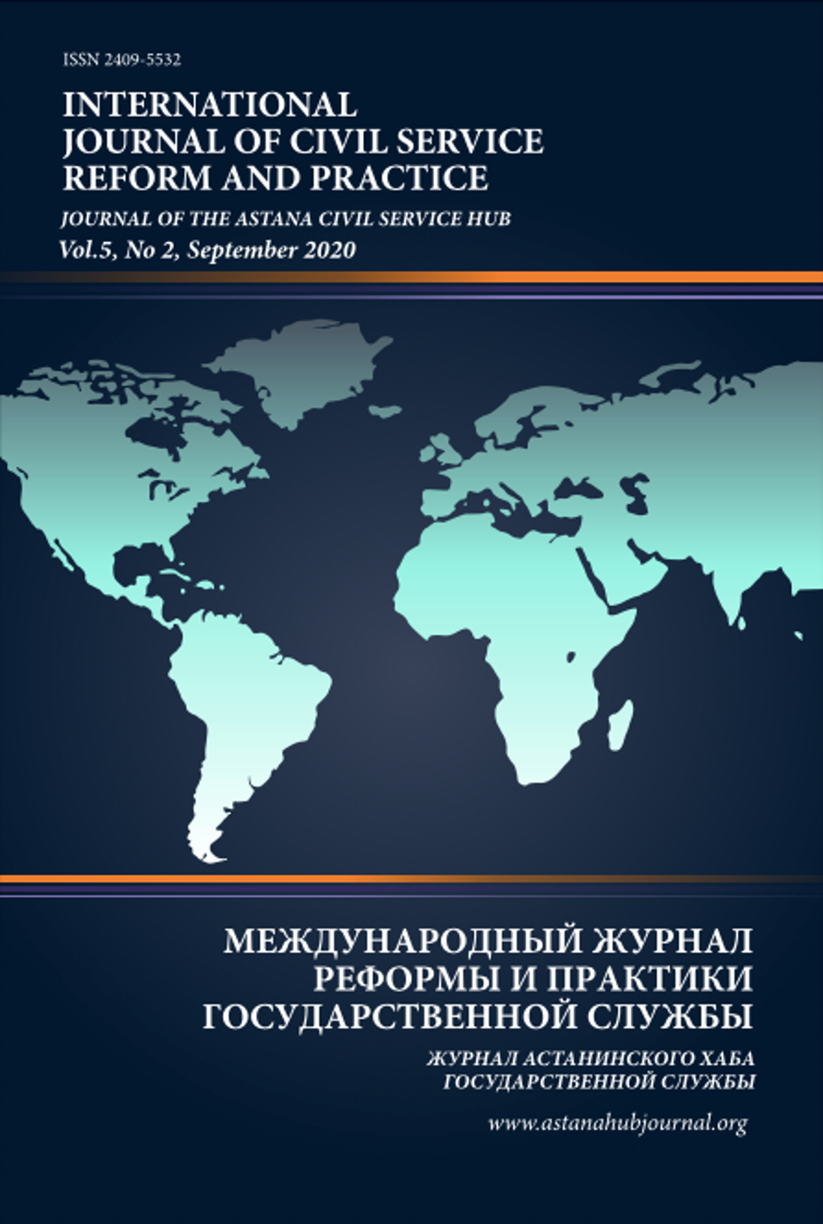 International Journal of Civil Service Reform & Practice (Vol. 5, No. 2)