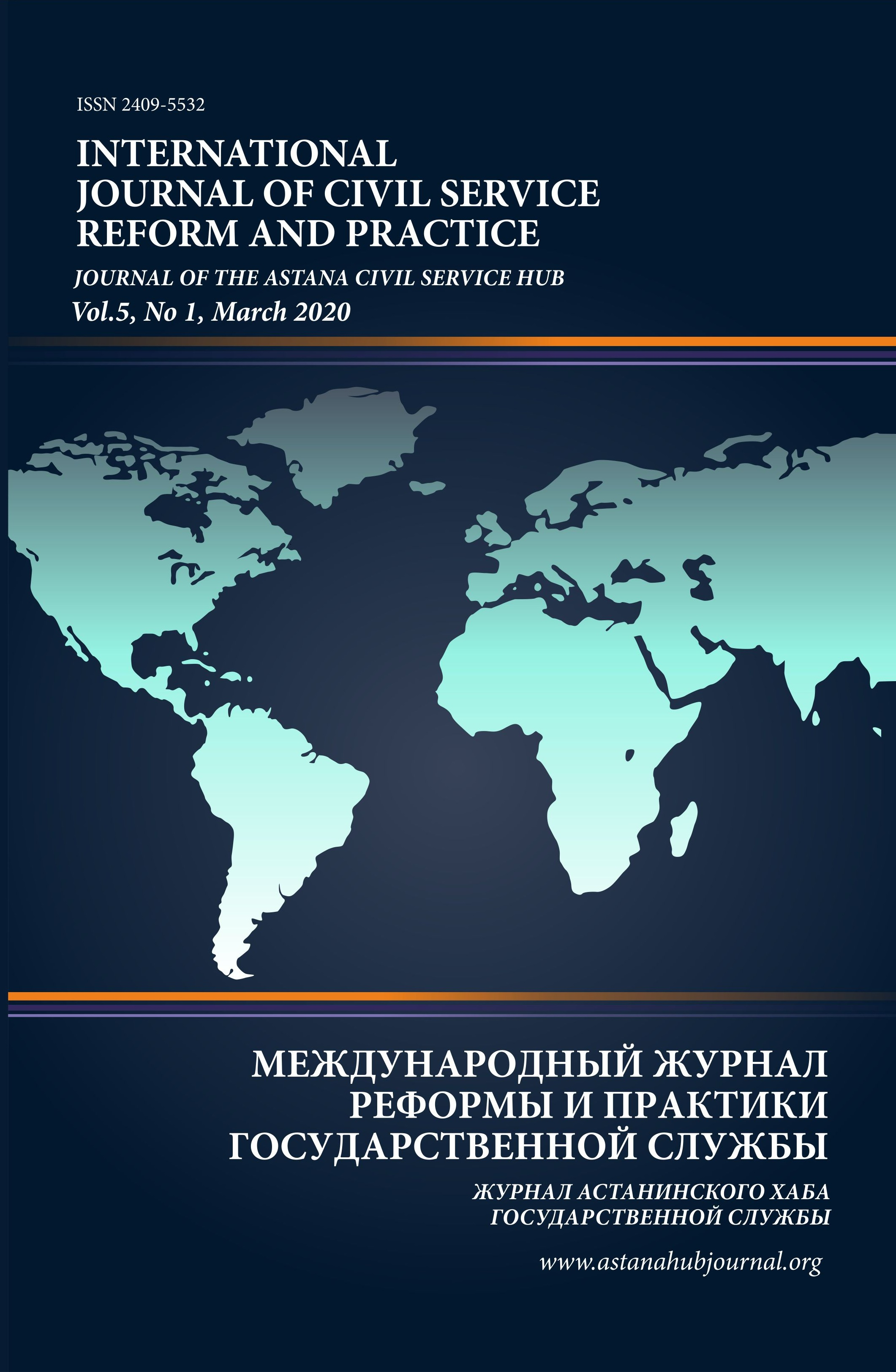 International Journal of Civil Service Reform and Practice (Vol. 5, No. 1)