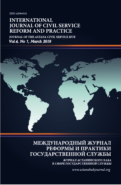 International Journal of Civil Service Reform and Practice (Vol. 4, No. 1)