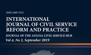 The 12th issue of the International Journal of  Civil Service Reform and Practicehas been published
