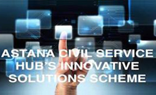 Innovative solutions scheme call for applications