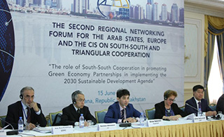 Regional Networking Forum for the Arab States, Europe and the CIS on South-South and Triangular Cooperation Held in Astana