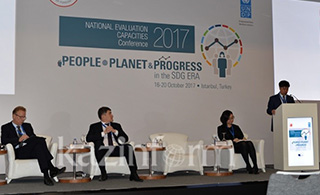 Kazakhstan Presented its Experience on National Evaluation System Development at the Astana Civil Service Hub Workshop