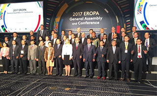 Innovations in Public Governance Discussed at the Asian Leadership Forum within 2017 EROPA Conference