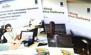 Regional Hub Presented the Results of Studies in the Field of Public Services