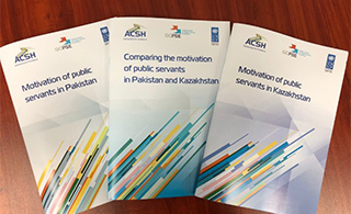 The Astana Hub published a research report on the motivation of civil servants in Kazakhstan and Pakistan