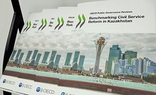 Astana Civil Service Hub jointly with OECD completed a research project on human resources management