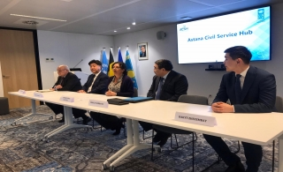 The experience of the Astana Civil Service Hub has been discussed in Brussels