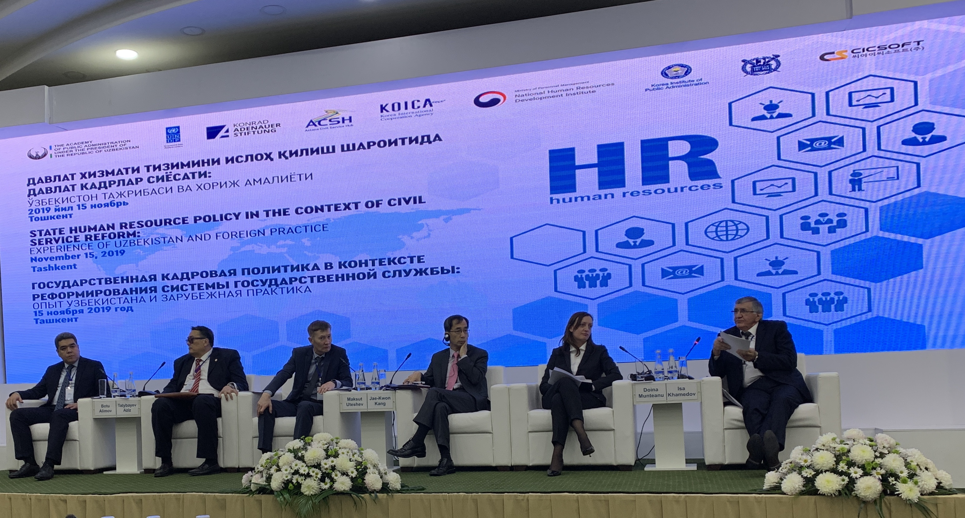 Astana civil service hub co-hosted International Scientific and Practical Conference in Tashkent