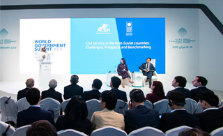 WGS 2019: Astana Civil Service Hub discusses ways of improving government services