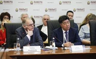 The Gaidar Forum discussed the civil servants' training issues
