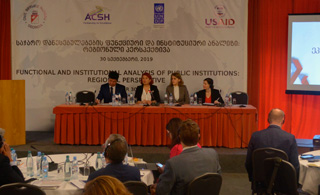 The issues of functional analysis of public institutions  were discussed at the conference in Tbilisi