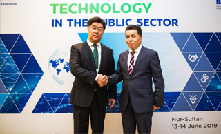 """Values, Trust and Technology in the Public Sector"" theme was discussed in the frame of the Annual Conference of Astana Civil Service Hub"
