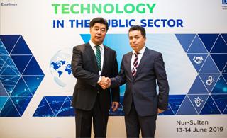 Ценности, доверие и технологии в государственном управлении обсудили на Ежегодной конференции Астанинского хаба