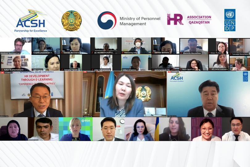 200 экспертов из 20 стран обсудили вопросы электронного обучения  государственных служащих
